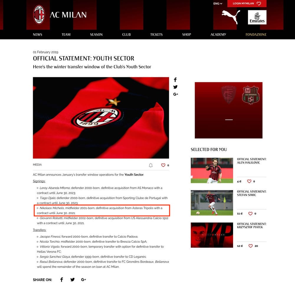 milan-youth-transfer-michelis-nikos